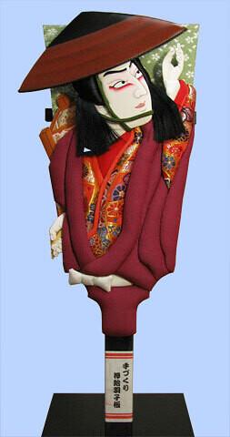 Kabuki Hagoita YOSHITSUNE