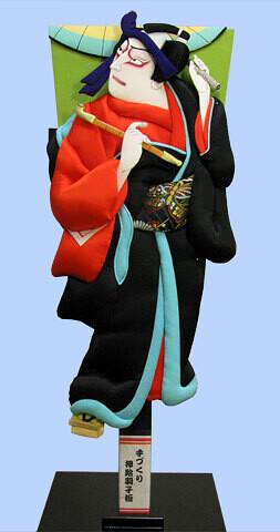 Kabuki Hagoita TACHI-SUGATA SUKEROKU