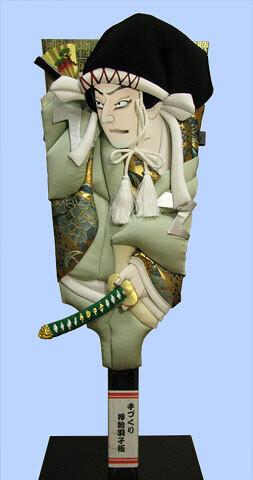 Kabuki Hagoita TOGASHI