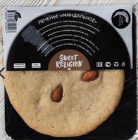 Печенье Sweet Religion