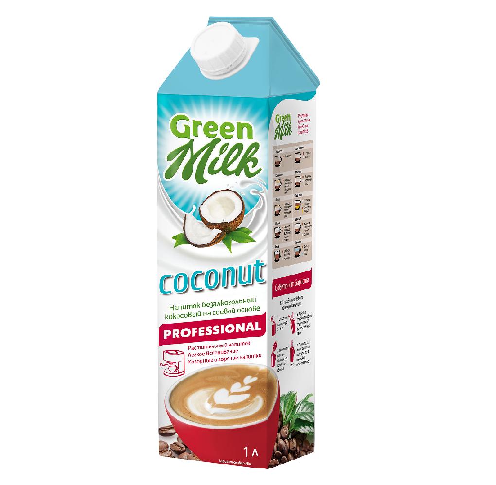 """Молоко кокосовое """"Green Milk"""" 1 л."""