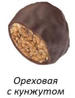 Конфеты BonBon ореховая с кунжутом (зеленая) 6 шт.
