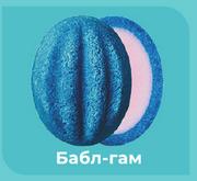 Кремлевские орешки оранжево-синие (бабл-гам) 5 шт.