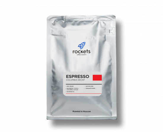 Кофе Decaf Colombia 250 гр.