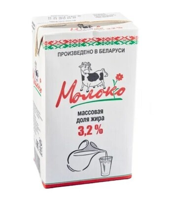 Молоко 3,2% (12 шт)