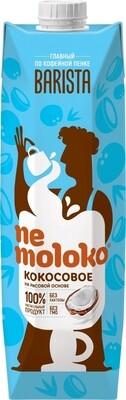 """Молоко """"Nemoloko"""" кокосовое 1 л."""