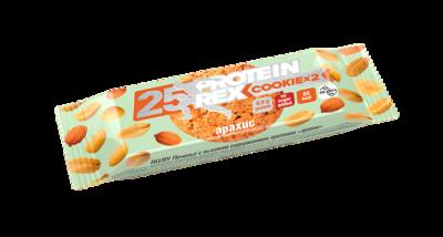 """Печенье с высоким содержанием протеина """"Арахис"""" 50 гр."""