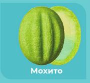Кремлевские орешки светло-зеленые (мохито) 5 шт.