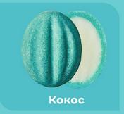 Кремлевские орешки голубые (кокосовые) 5 шт.