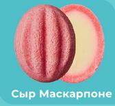 Кремлевские орешки персикового цвета (сыр маскарпоне) 5 шт.