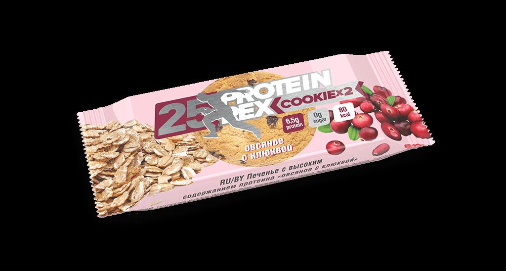 """Печенье с высоким содержанием протеина """"Овсяное с клюквой"""" 50 гр."""