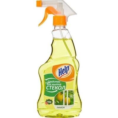 Средство для мытья стекол 500 мл.