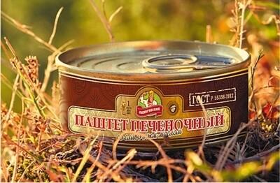 Паштет печёночный со сливочным маслом 100 гр