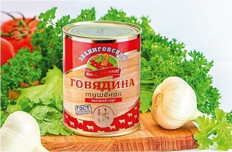 Говядина тушёная 340 гр
