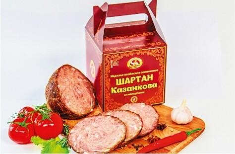Шартан Казанкова
