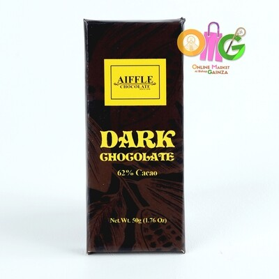 SEDP MPC - Aiffle Dark Chocolate Bar 62% Cacao