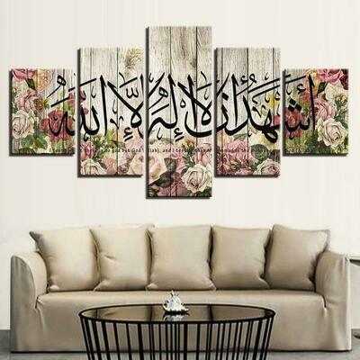 Arabic Islamic Muslim - 5 Panel Canvas Print Wall Art Set