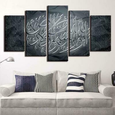 Grey Islamic Arabic Latter - 5 Panel Canvas Print Wall Art Set