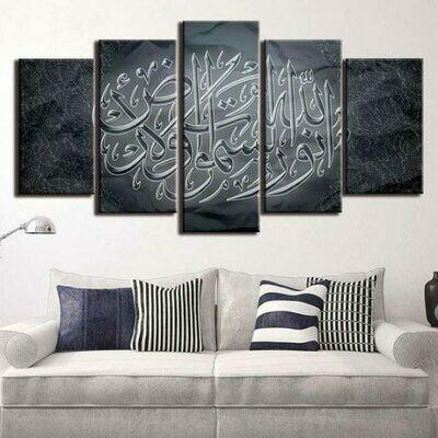 Islam Allah Beautiful Islamic - 5 Panel Canvas Print Wall Art Set