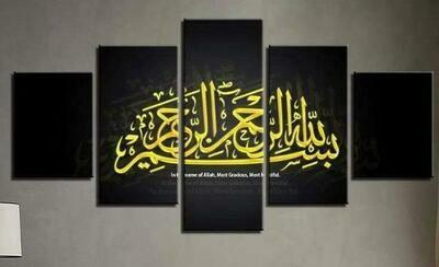 Bismillah Calligraphy Islamic - 5 Panel Canvas Print Wall Art Set
