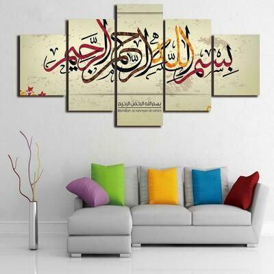 Holy Bible Islam Muslim - 5 Panel Canvas Print Wall Art Set