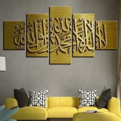 Islam Allah The Qur'An - 5 Panel Canvas Print Wall Art Set