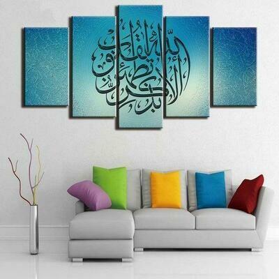 Abstract Islamic - 5 Panel Canvas Print Wall Art Set