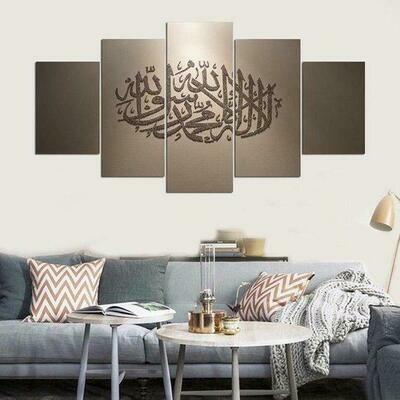 Islam Allah Muhammad Religion Islamic - 5 Panel Canvas Print Wall Art Set