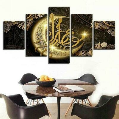 Islam And The Moon - 5 Panel Canvas Print Wall Art Set