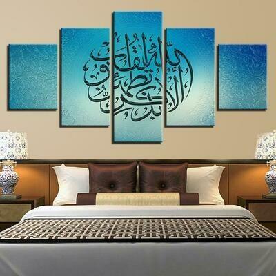 Islamic Arabic Calligraphy Muslim - 5 Panel Canvas Print Wall Art Set
