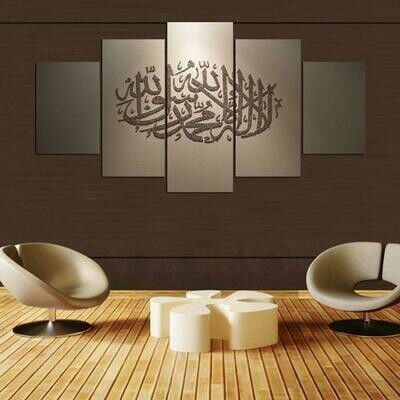 Islamic - 5 Panel Canvas Print Wall Art Set