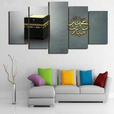 Islamic Mecca Muslim - 5 Panel Canvas Print Wall Art Set