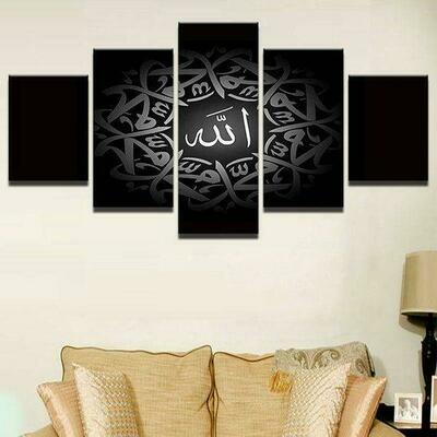 Logo Islamic Muslim - 5 Panel Canvas Print Wall Art Set