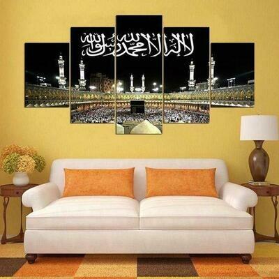 Islamic Allah God Muslim - 5 Panel Canvas Print Wall Art Set