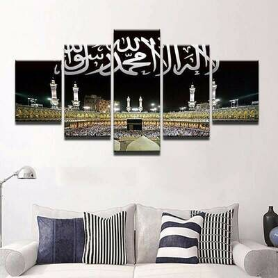 Islamic Mosque Castle Masjid al-Haram Mecca - 5 Panel Canvas Print Wall Art Set
