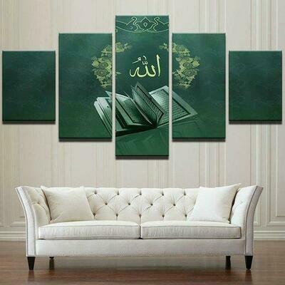 Islamic Quran Recitals - 5 Panel Canvas Print Wall Art Set