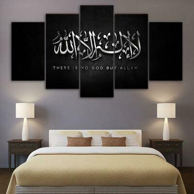 Islamic Song - 5 Panel Canvas Print Wall Art Set