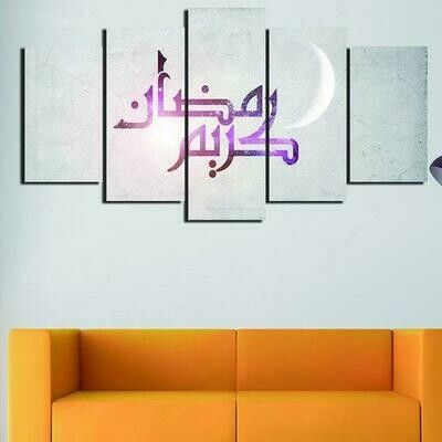 Muslim Islamic - 5 Panel Canvas Print Wall Art Set