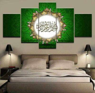 Muslim Islamic Green - 5 Panel Canvas Print Wall Art Set