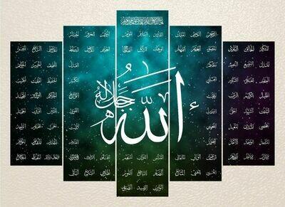 Names Of Allah Islamic - 5 Panel Canvas Print Wall Art Set