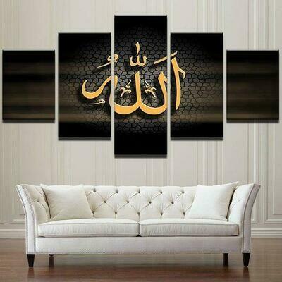 Shia Islamic Large - 5 Panel Canvas Print Wall Art Set