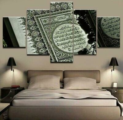Poster Islamic - 5 Panel Canvas Print Wall Art Set