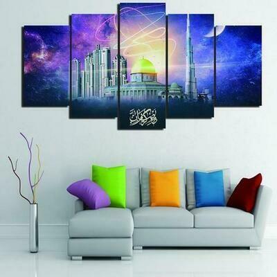 Islamic Faith - 5 Panel Canvas Print Wall Art Set