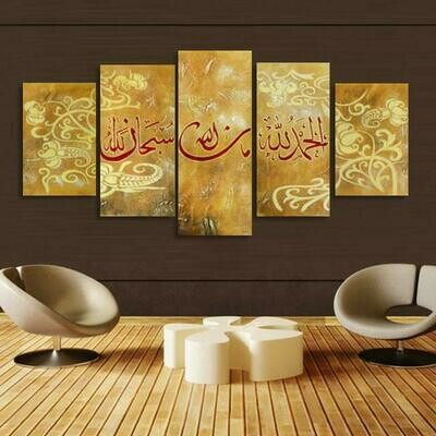 Islamic Calligraphy Arabic Scriptures - 5 Panel Canvas Print Wall Art Set