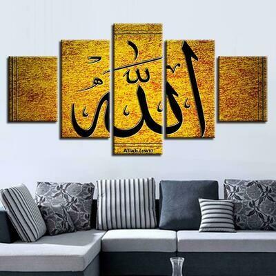 Islamic Haracters - 5 Panel Canvas Print Wall Art Set