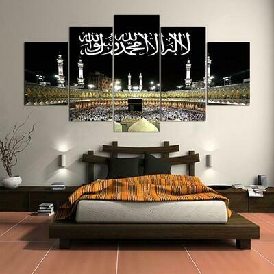 Islamic Muslim Mosque - 5 Panel Canvas Print Wall Art Set