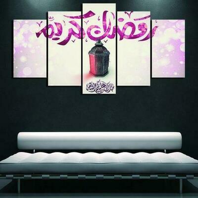 Islamic Muslim Pink - 5 Panel Canvas Print Wall Art Set