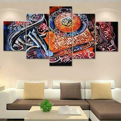 Islamic Quran Verses Islam - 5 Panel Canvas Print Wall Art Set
