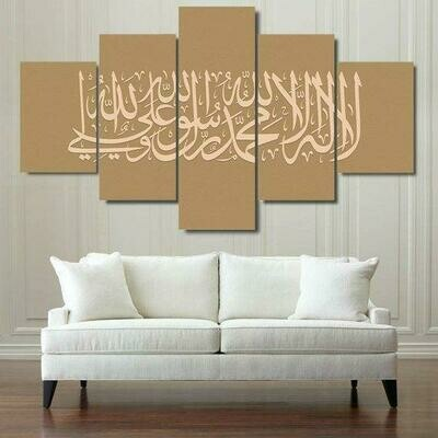 The Writing Of Islam - 5 Panel Canvas Print Wall Art Set
