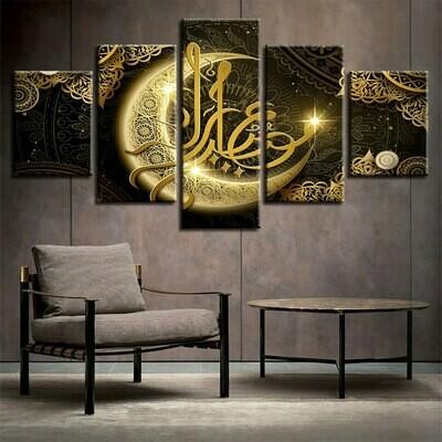 Islam Allah The Qur'An Gold Moon - 5 Panel Canvas Print Wall Art Set